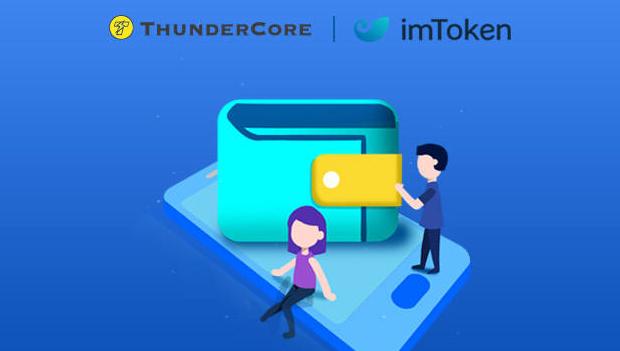 imtoken官网下载app买卖平台具备高效管理与数据分析服务